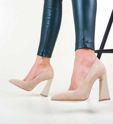 Обувки Globus Бежов