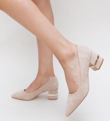 Обувки Топка Бежови