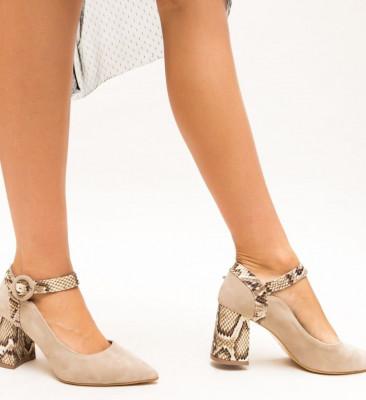 Обувки Arona Бежови
