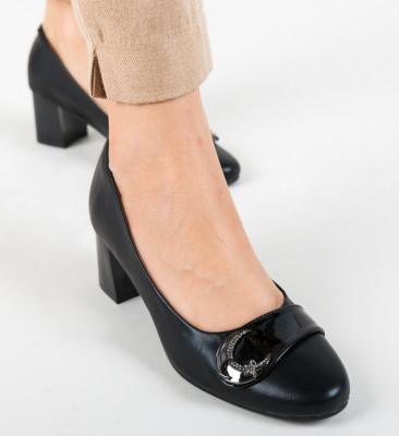 Обувки Yang