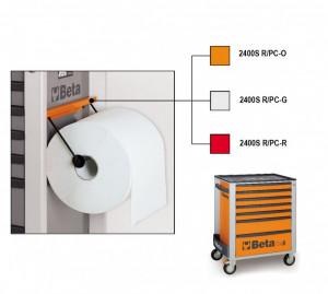 Suport rola hartie pentru C24S 2400SR/PC