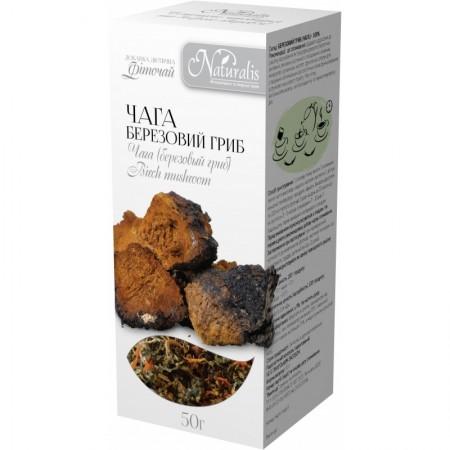 Chaga, pulbere, ciuperca de mesteacan - 50g