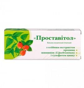 Prostavitol - prostată sănătoasă - 10 supozitoare