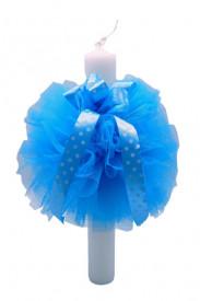 Set trusou si lumanare botez Dany Kids, bleu, in cutie
