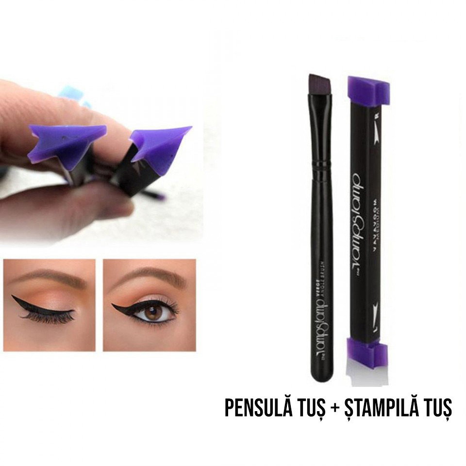 Eyeliner Gel / Tus De Ochi