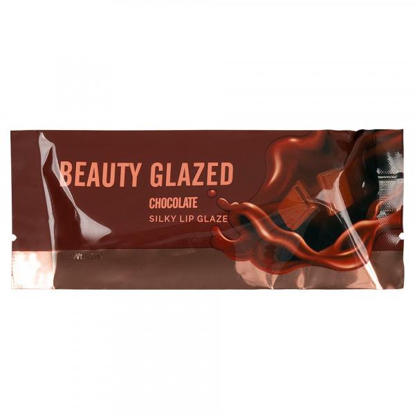 Poze Ruj lichid mat Beauty Glazed Chocolate Silky Lipgloss, Dark Brown #112
