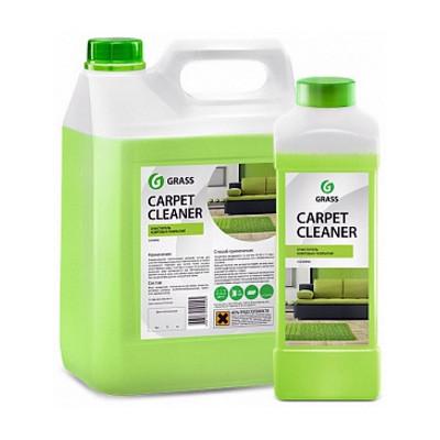 Sredstvo za pranje tepiha Carpet Cleaner 5 L