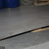 Tabla neagra 2x1000x2000 (mm)
