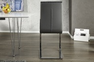Eettafelstoel Model: Metropolis - antraciet / zwart - 20110