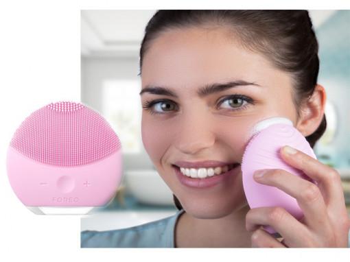 Aparat pentru curatarea tenului FOREQ Face Brush