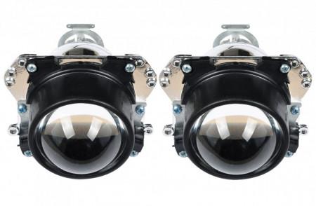 """Lupe Bixenon Mini H1 2,5"""" HS scurte, ideale pentru Golf 4 si Opel Astra G, Bertone"""