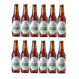 Pachet BF - THB Australian Pale Ale