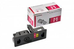 Cartus toner Kyocera TK5220 magenta 1.2K Integral compatibil