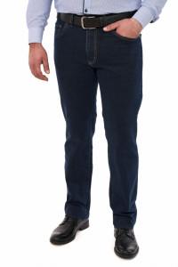 Blugi Forza stretch cu cusaturi contrastante, dark blue