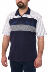 Tricou clasic bumbac, Blue Marine, bleumarin cu dungi