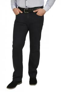 Pantalon clasic, Realize, bleumarin