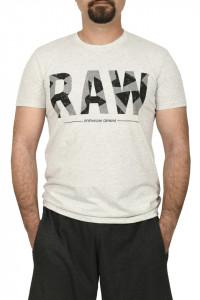 Tricou slim fit cu imprimeu RAW, gri