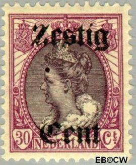 Nederland NL 103  1919 Koningin Wilhelmina- Hulpuitgifte 60#30 cent  Postfris