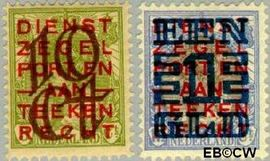 Nederland NL 132#133  1923 Opruimingsuitgifte   cent  Postfris
