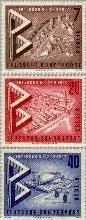 Berlin ber 160#162  1957 Interbau Berlin  Postfris
