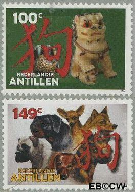 Nederlandse Antillen NA 1628#1629  2006 Jaar van de Hond 75 cent  Postfris