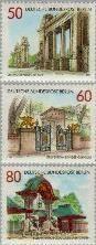 Berlin ber 761#763  1986 Portalen en poorten  Postfris