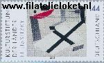 Bundesrepublik brd 2308#  2003 Cultuurstichting  Postfris