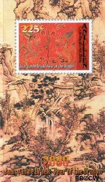 Nederlandse Antillen NA 1307  2000 Jaar van de Draak 110+45 cent  Postfris