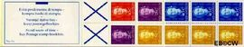 Nederlandse Antillen NA PB4Al  1979 4x5, 1x10, 2x25 en 3x40 cent  cent  Postfris