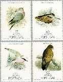 azo 391#394 Postfris 1988 Vogels