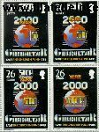 Gibraltar gib 489#492  1985 Campagne tegen kinderverlamming  Postfris