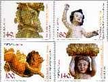azo 462C#465C Postfris 1997 Religieuze kunst