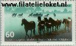 Bundesrepublik BRD 1328#  1988 Natuur- en milieubescherming  Postfris