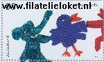 Bundesrepublik brd 2360#  2003 Voor ons Kinderen  Postfris
