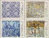 azo 442C#445C Postfris 1994 Tegels