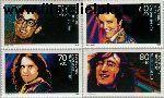 Bundesrepublik BRD 1360#1363  1988 Popmuziek  Postfris