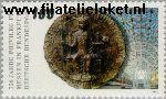 Bundesrepublik BRD 1452#  1990 Beursprivilege Frankfurt  Postfris