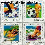 Bundesrepublik BRD 1717#1720  1994 Voor de sport  Postfris