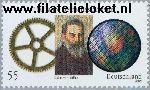Bundesrepublik brd 2332#  2003 Duits Museum  Postfris