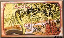 Nederlandse Antillen NA 1337  2001 Chinees Nieuwjaar 285 cent  Postfris