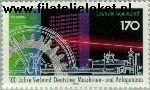 Bundesrepublik BRD 1636#  1992 Verband Deuscher Maschinen-und Anlagenbau  Postfris