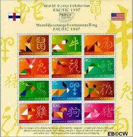 Nederlandse Antillen NA 1187  1997 Postzegeltentoonstelling 'Pacific 1997' 75 cent  Postfris