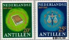 Nederlandse Antillen NA 408#409  1969 Hof van Justitie 65 cent  Postfris