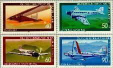 Berlin ber 592#595  1979 Luchtvaart  Postfris