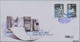 Aruba AR E148  2009 Nationale bibliotheek  cent  FDC zonder adres