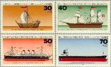 Berlin ber 544#547  1977 Schepen  Postfris