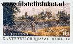 Bundesrepublik brd 2277#  2002 Culturele erfenis  Postfris