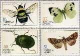 azo 365#368 Postfris 1984 Insecten