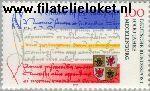 Bundesrepublik BRD 1782#  1995 Mecklenburg  Postfris
