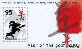 Nederlandse Antillen NA 1425  2003 Chinees Nieuwjaar- Jaar van de Geit 5 cent  Postfris